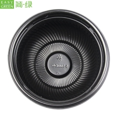 Black 550ml PP Round Bowls With Lids