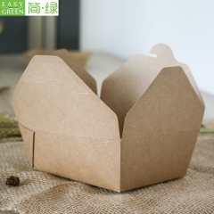 PK-55 Disposable Brown Kraft Paper Pulp Lunch Box For Custom Food Grade Packaging