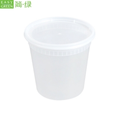 QH-088 Oz Clear Plastic Round PP Deli Container Soup Box With Ldpe Lid