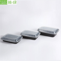 HR-16 Deli PP Plastic Lunch Container Packaging Box With Lid