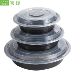 BO-16 Deli PP Plastic Lunch Container Packaging Box With Lid