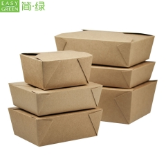 PK-40 Disposable Brown Kraft Paper Lunch Food Container For Food Packaging