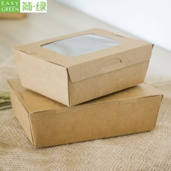 PTW220 Takraway Packaging Kraft Paper Lunch Box
