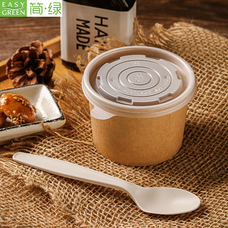 PSC16 Natural Kraft Paper Soup Cup