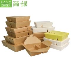 Easy Green Compostable biodegradable takeaway paper fast food packaging